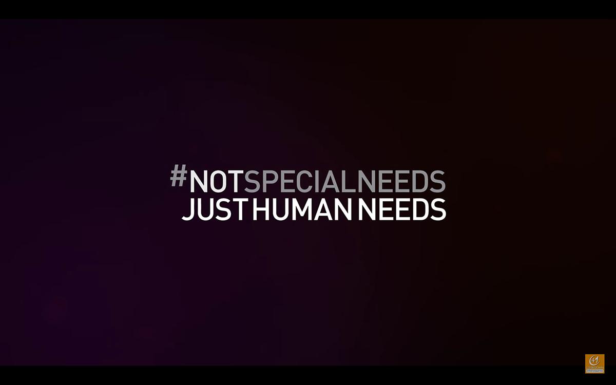 不是特殊需要,只是人的需要